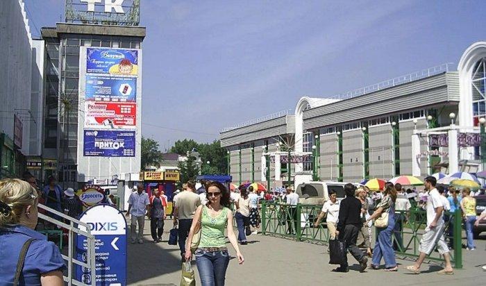 Дума Иркутска просит мэрию проверить Центральный рынок