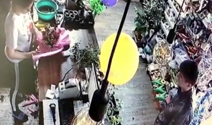 Грабитель изБратска получит до10лет тюрьмы забукет лилий
