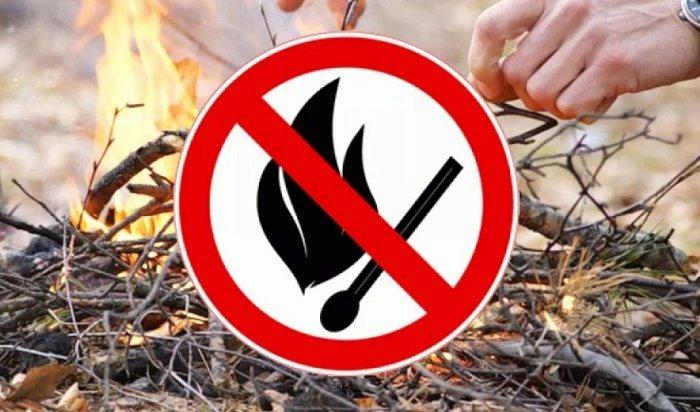 ВИркутской области продлили особый противопожарный режим