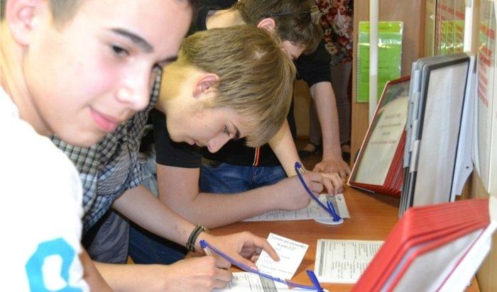 Центр занятости Иркутского района трудоустраивал детей без согласия родителей