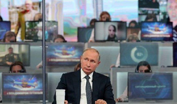 Почти 600 тысяч обращений поступило перед прямой линией с Путиным