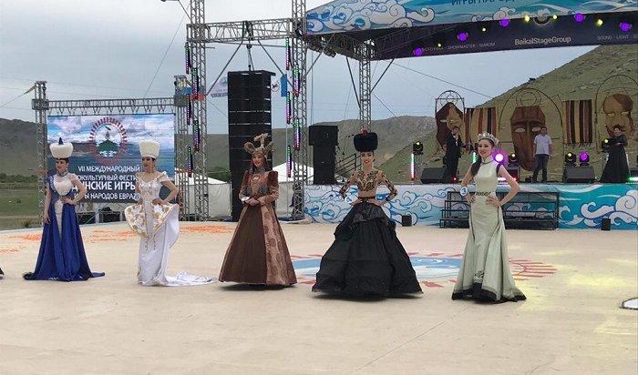 «Ёрдынские игры» прошли вОльхонском районе