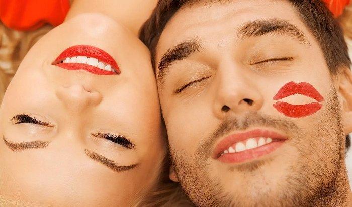 ВИркутске пройдет «День поцелуев»
