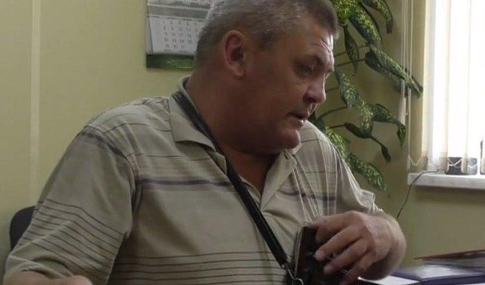 Лихача наавтобусе №90оштрафовали на5тысяч рублей в Иркутске (Видео)