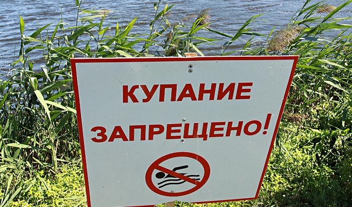 Роспотребнадзор забраковал для купания залив Якоби иЕловский пруд