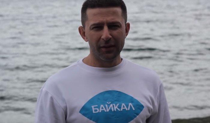 Иркутянин попросил Путина сохранить Байкал (Видео)