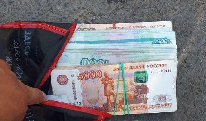 Продавец фруктов вернул иркутянину потерянный миллион
