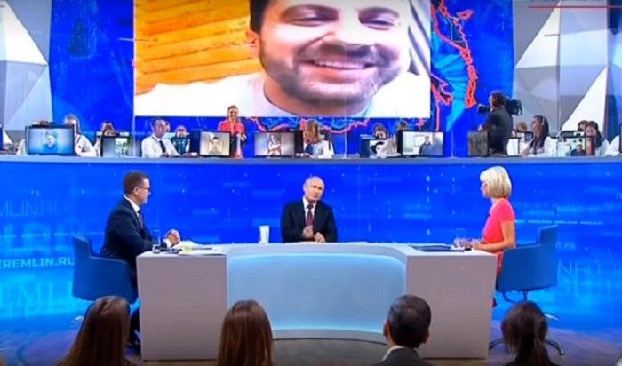 Россияне обсуждают «прямую линию» сВладимиром Путиным (Видео)