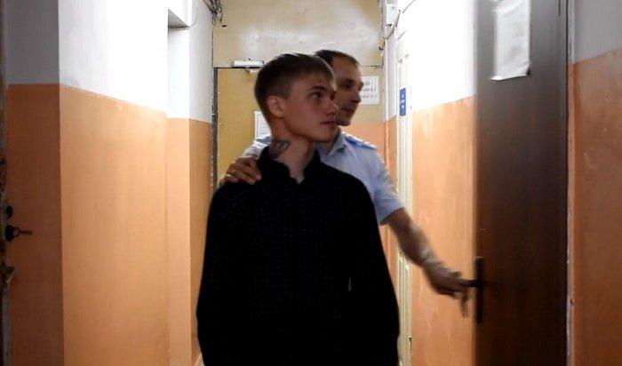 ВИркутске 18-летний юноша ограбил закусочную, чтобы заплатить заквартиру (Видео)