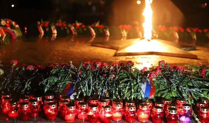 Мемориальная акция «Свеча памяти» прошла вИркутске (Фото+Видео)