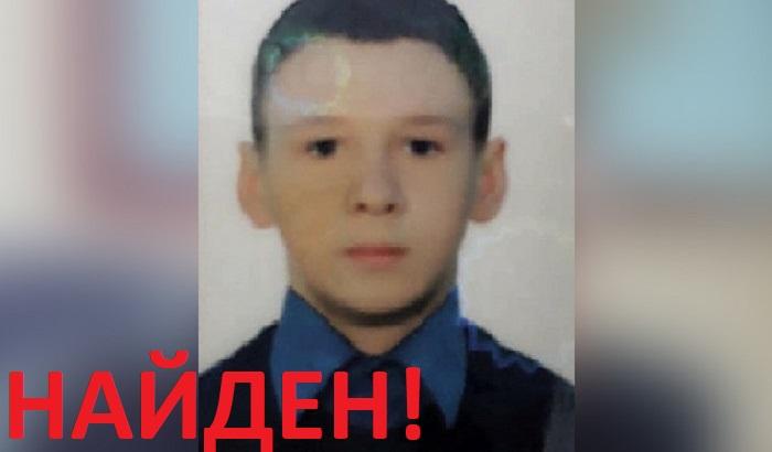 ВБратском районе полицейские разыскали 13-летнего Никиту Васильева