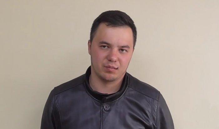 Виновник гибели 11-классника наБайкальской находился под воздействием наркотиков