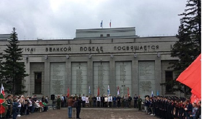 ВИркутске прошел митинг, посвященный Дню памяти искорби