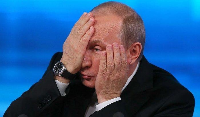 Журналисты «раскопали» подробности инцидента, закоторый стыдно Путину