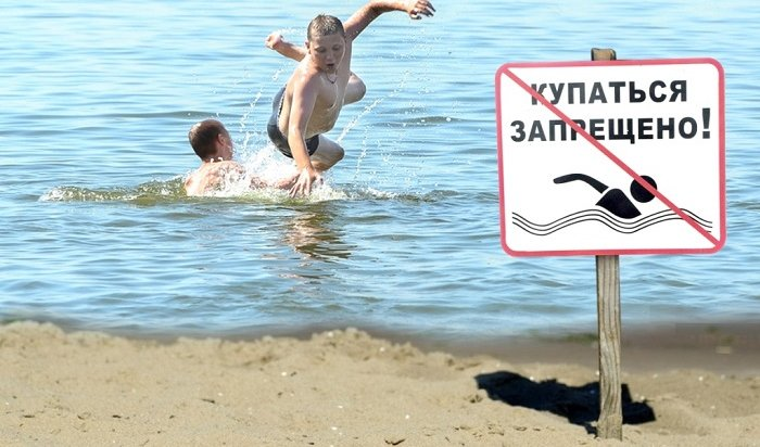 Роспотребнадзор запретил купаться вреке Белая