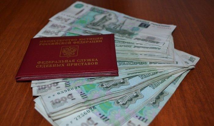 Сотрудникам предприятия ЖКХ вселе Оса выплатили долги позарплате в300тысяч рублей