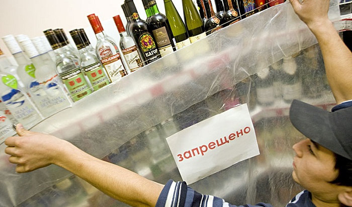 ВИркутске небудут продавать алкоголь после обеда до5июля