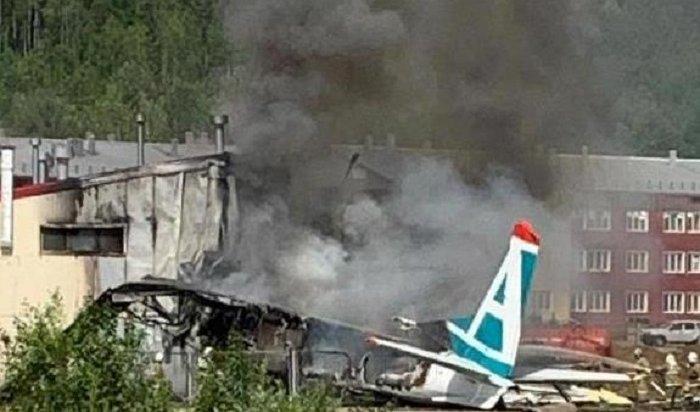 Два пилота погибли при жесткой посадке пассажирского Ан-24 ваэропорту Нижнеангарска
