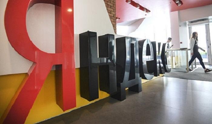 Яндекс сообщил опопытке взлома своих сервисов