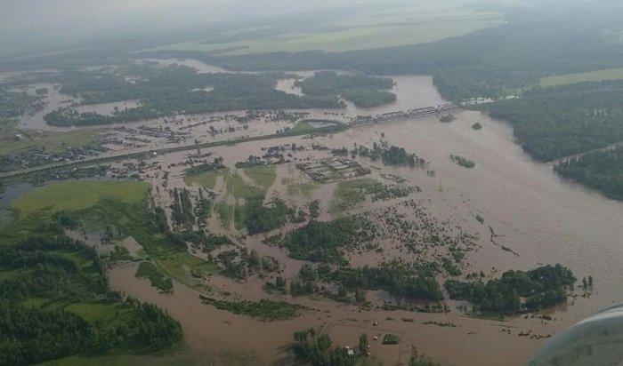 Один человек погиб итрое пропали без вести из-за паводков вИркутской области