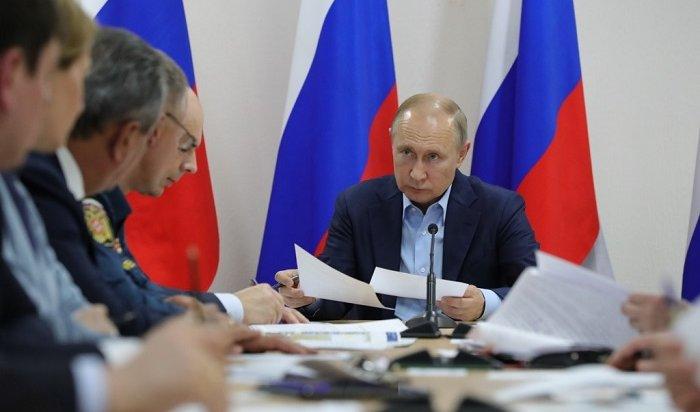 Путин провел вБратске совещание поЧСспаводками (Видео)