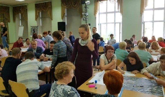 Жители Иркутска-II обсуждают благоустройство парка «Комсомольский»