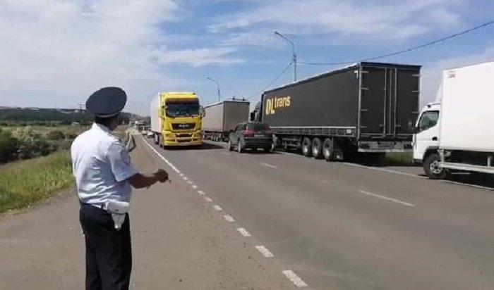 ВТулуне открыли участок федеральной трассы Р-255 «Сибирь» (Видео)