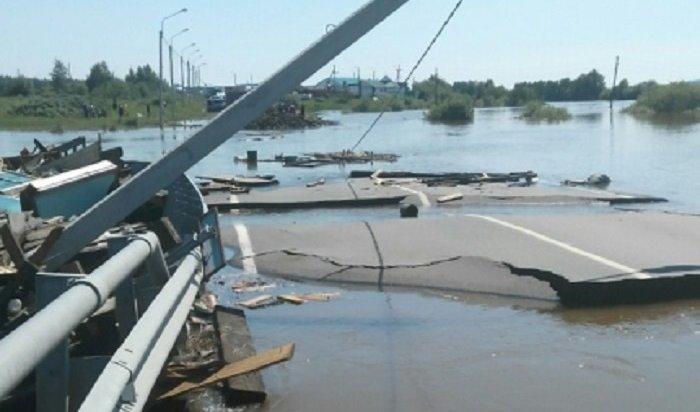 ИГУ: Катастрофические паводки вПриангарье возникли из-за аномального развития атмосферных процессов
