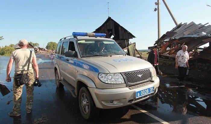 Пятерых без вести пропавших нашли живыми после катастрофического паводка вПриангарье