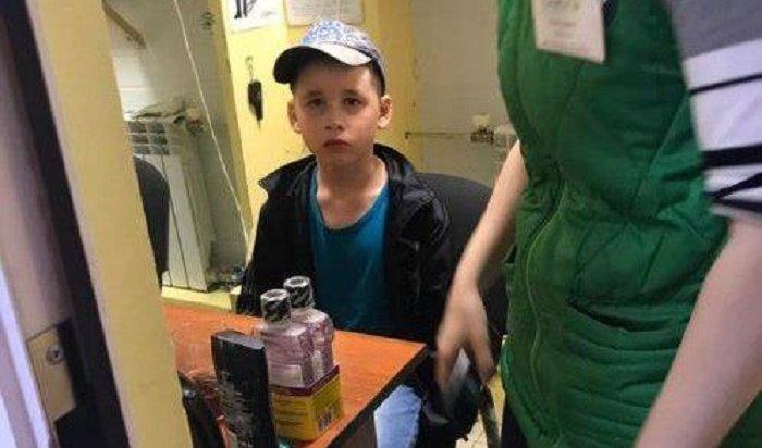 9-летнего школьника измикрорайона Березовый нашли вТЦ«Версаль»