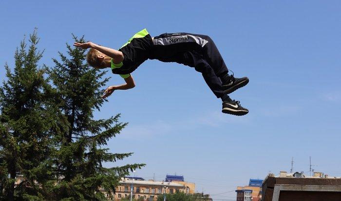ВИркутске прошли соревнования попаркуру ифрирану (Фото+Видео)