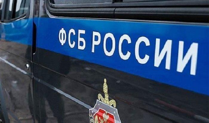 ВМоскве спецназ ФСБ воровал деньги вовремя обысков