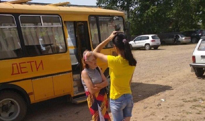 Дети иззоны ЧСвПриангарье будут находиться влетних оздоровительных лагерях доконца августа