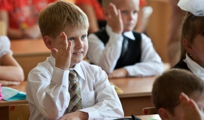 МГУ поможет первоклассникам иззоны ЧСвИркутской области