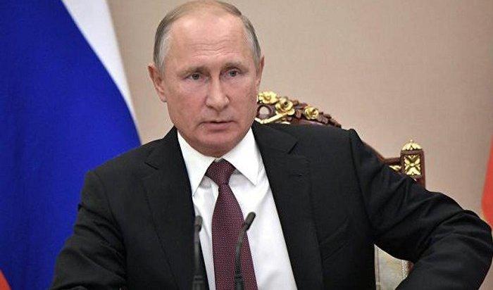 Жители Грузии оценили решение Владимира Путина посанкциям