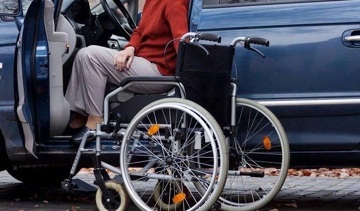Госдума упростила подтверждение инвалидности
