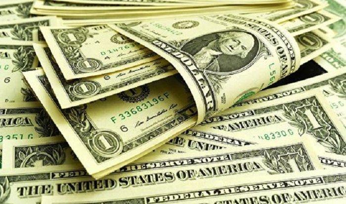 Рубль подорожал после заявлений главы Федеральной резервной системы США