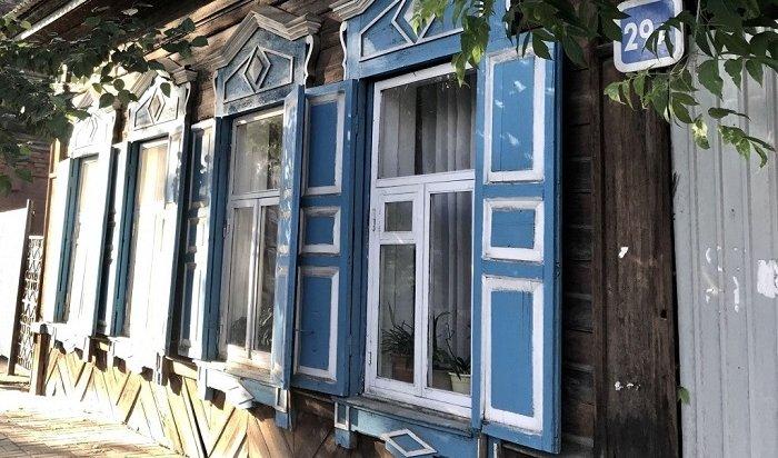 Девять домов вцентре Иркутска включили всписок объектов культурного наследия