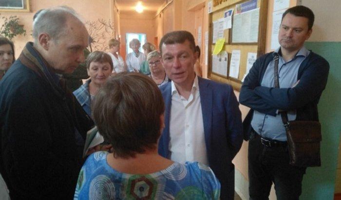 ВТулун прибыл министр труда исоциальной защиты Максим Топилин