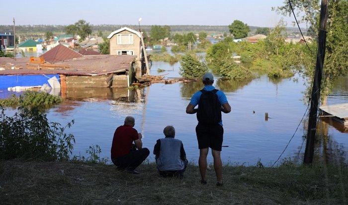 ВИркутской области закончились деньги навыплаты пострадавшим от паводка