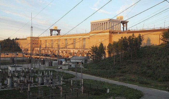 Иркутскую ГЭС модернизируют до2023года