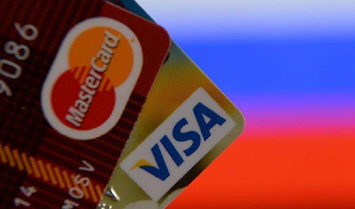 СМИ предупредили овозможном уходе Visa иMasterCard изРоссии