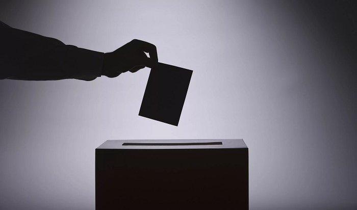ВИркутске прошли общественные слушания поповоду тайного голосования навыборах мэра