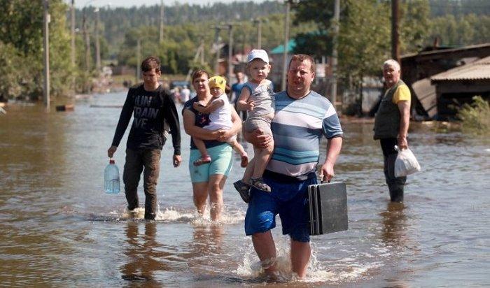Пострадавших отнаводнения вИркутской области освободят отналогов
