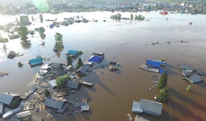 Границы зоны затопления определят вИркутской области попроекту Генпрокуратуры