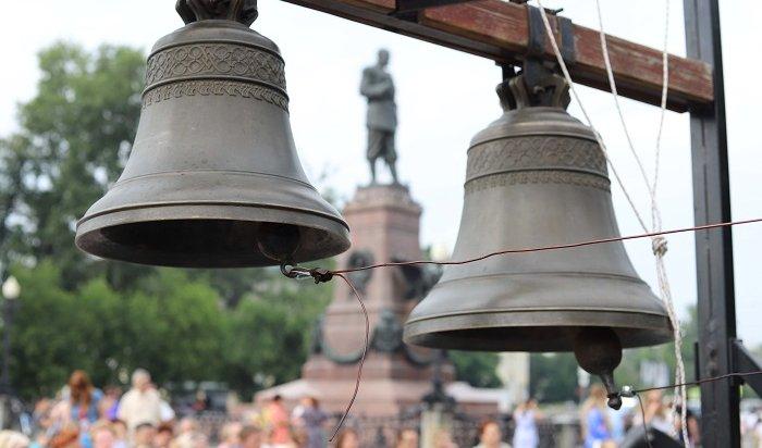 ВИркутске прошел праздник врамках фестиваля колокольного звона «Байкальский благовест» (Фото+Видео)