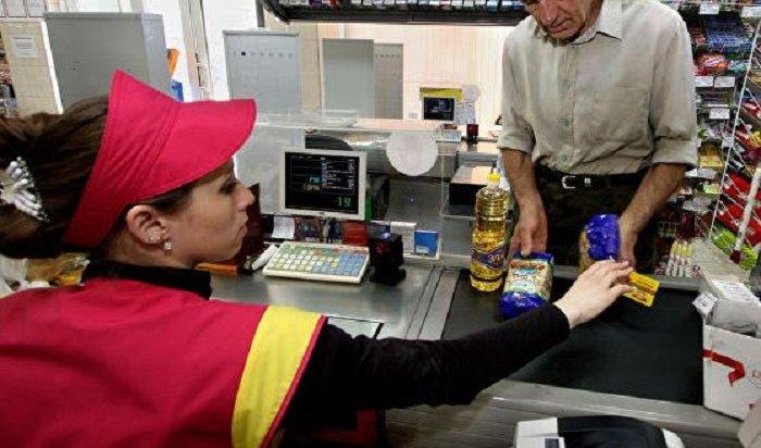 Жители России смогут снимать наличные вмагазинах повсей стране
