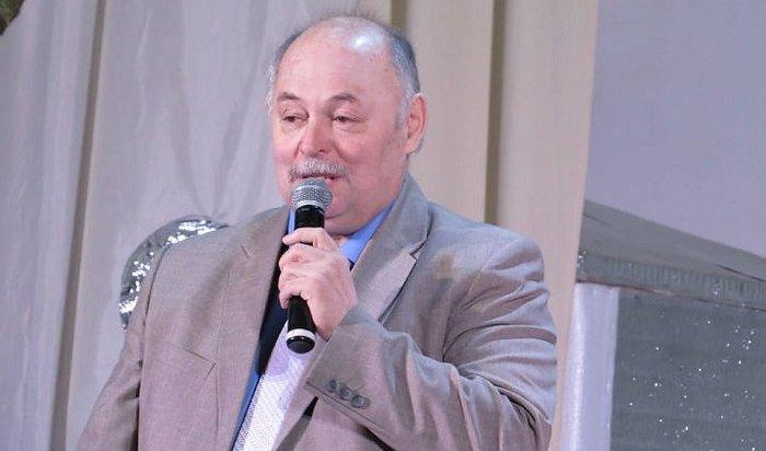 Мэр Нижнеудинского района ушел вотставку