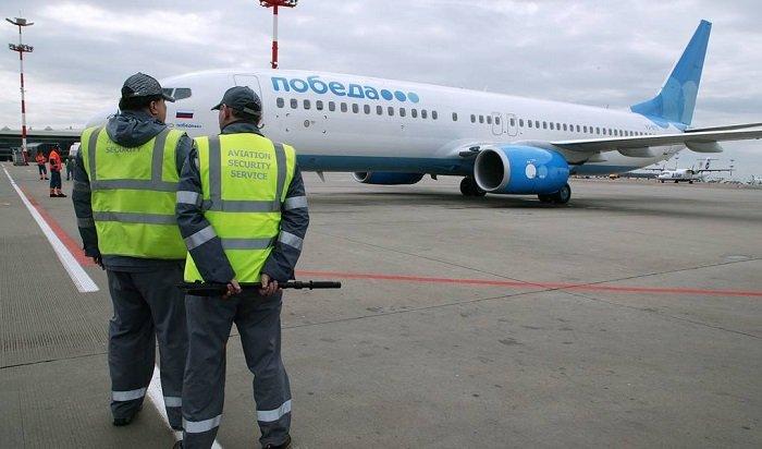 Авиакомпания «Победа» возобновляет полеты Иркутск— Москва