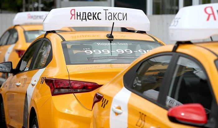 «Яндекс» покупает часть активов компании «Везет»